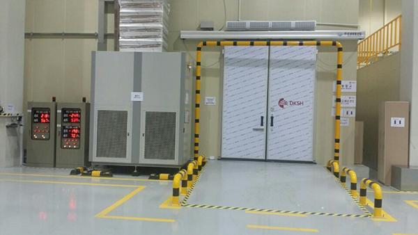 물류 냉장창고 설치공사