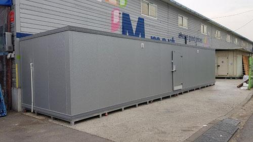 대형냉장고 제작설치