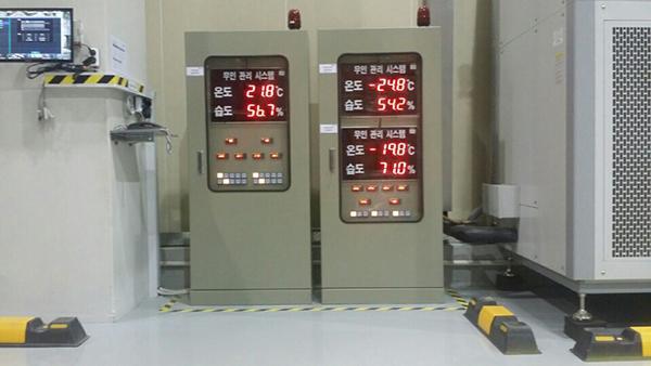 냉동창고 알리미시스템 설치사례