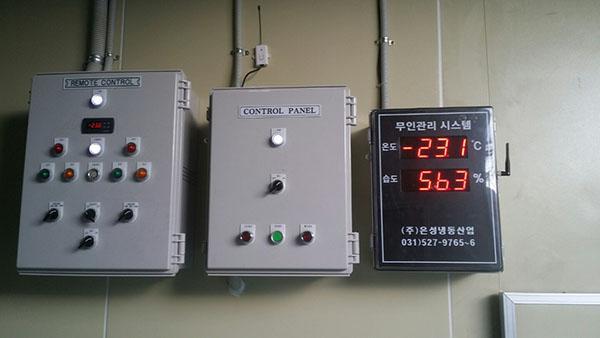 바로알림이 온도시스템설치