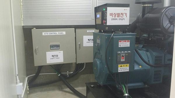 비상발전기 설치사례