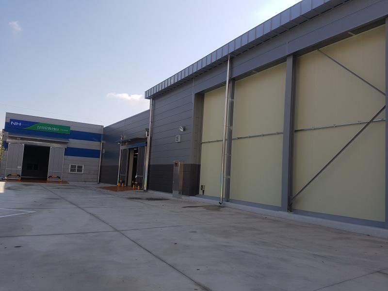 중화농협 냉동.냉장창고 제작 설치